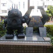 999と欧亜国際連絡列車