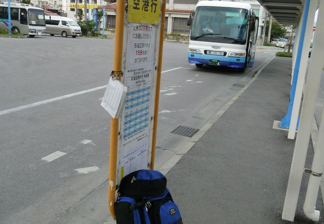石垣島バスターミナル