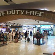 グアム空港の免税店