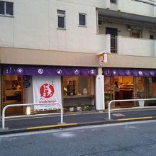 金沢のコスメのお店