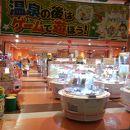アピナ (新千歳空港店)