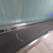 駅で搭乗手続き、出国手続きしました。