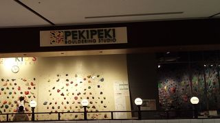 ボルダリングスタジオ PEKI PEKI (幕張新都心店)