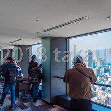 世界貿易センタービル 展望台シーサイドトップ