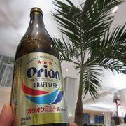 離陸前、最後の沖縄料理 & オリオン