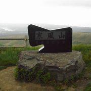 名前の通り、寒い風が吹いている山でした。