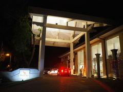 ラジャラタ ホテル 写真