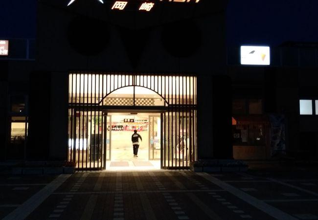 NEOPASA岡崎(下り)