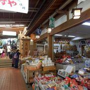 急な坂道にお土産店と食堂が並ぶ