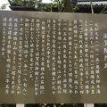 写真:滋賀院門跡