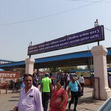ジャイプール ジャンクション駅