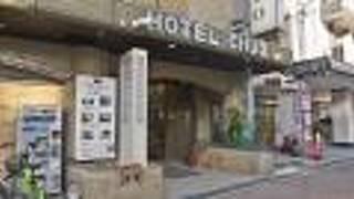 HOTEL Pivot