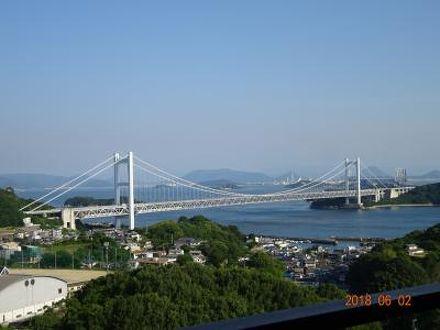 WASHU BLUE RESORT 風籠 写真