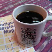 石畳の街アンティグアに到着!カフェ・コンデサで休憩