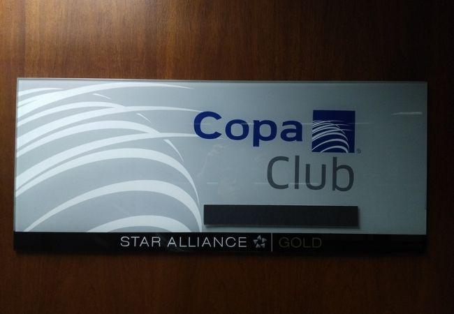 Copa Club (ラ アウロラ国際空港)