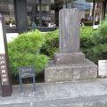写真:江戸方見付跡