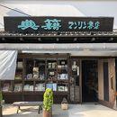 マンリン書店 足助・蔵の中ギャラリー