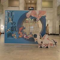 大阪市立美術館 写真