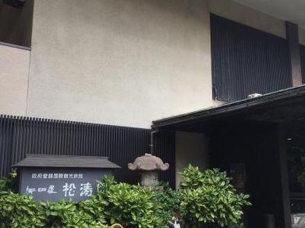 片山津温泉 矢田屋松濤園 写真