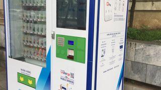 ベトナムで初めて見た自販機