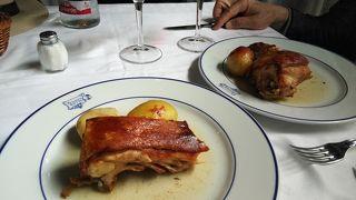 子豚の丸焼き食べてきました。