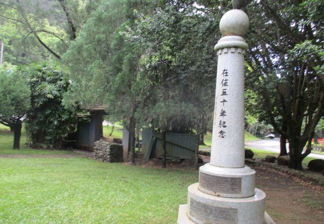 ケパニワイ公園