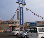 厚岸漁業協同組合直売店