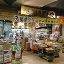 JA道央 (新千歳空港店)