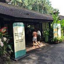 カーサ ベルデ (シンガポール植物園店)