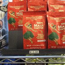 ハワイ島産のコナ・コーヒーを越えたともいわれるマウイ産の珈琲も味わえる珈琲店です。