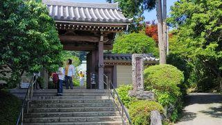 熊野神社 (浄明寺)