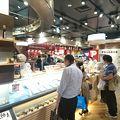 写真:鳴門金時本舗 栗尾商店 グランスタ店