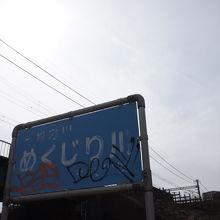 神奈川県内を流れる川