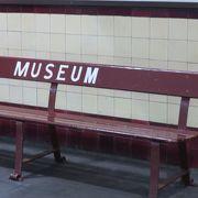 セントラルの隣駅
