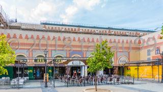 プラザ・デ・アルマス・ショッピングセンター