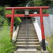 小さな稲荷神社です