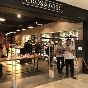 マレーシアのワカモノに人気のコンセプトショップ「Crossover」