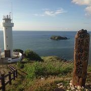 石垣島の最北端