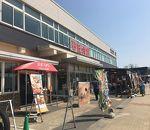 鳥取砂丘にいちばん近いドライブインレストラン砂丘会館