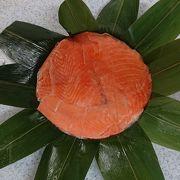 もちもちご飯の鱒の寿司