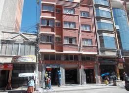 ホステル コパカバーナ 写真