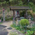 写真:重原の三井戸