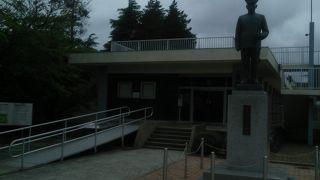 昭和43年開館