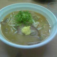 麺屋 彩未