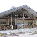 知床森林センター