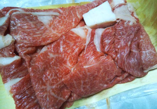 肉の伊藤 (丸之内店)