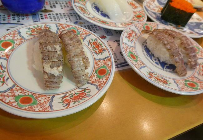 寿司 塩釜 港