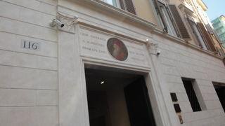 国立パスタ博物館