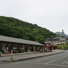 道の駅とドイツ館