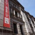 馬車道通りにある博物館